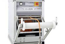 iPEK Rovion avtomatski kabelski navijalec RAX300